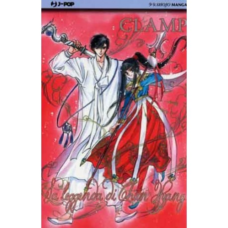 La leggenda di Chun Hyang
