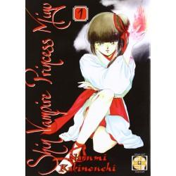 Shin Vampire Princess Miyu