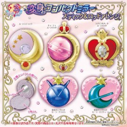 Sailor Moon Transformation Compact Mirror Stick & Rod Arrange