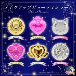 Sailor Moon Makeup Beauty Mirrors 2