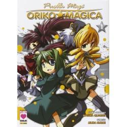 Puella Magi Oriko Magica   1