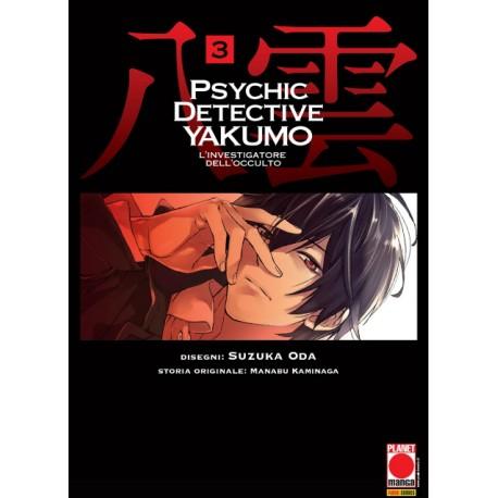 Psychic Detective Yakumo – L'Investigatore dell'occulto